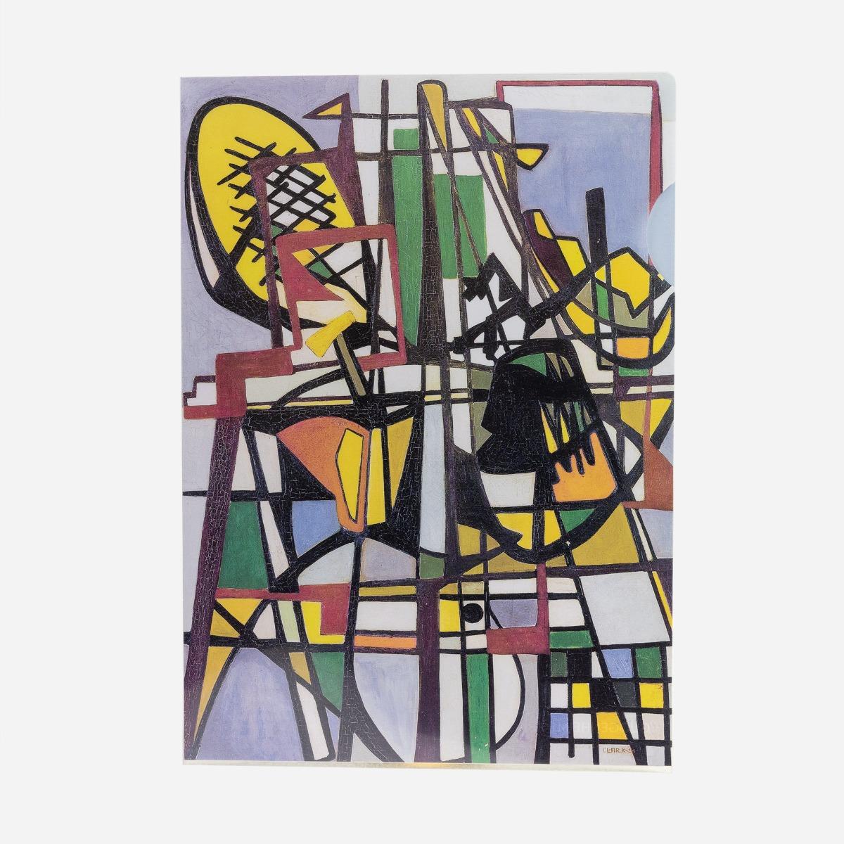 Composition (1951) folder
