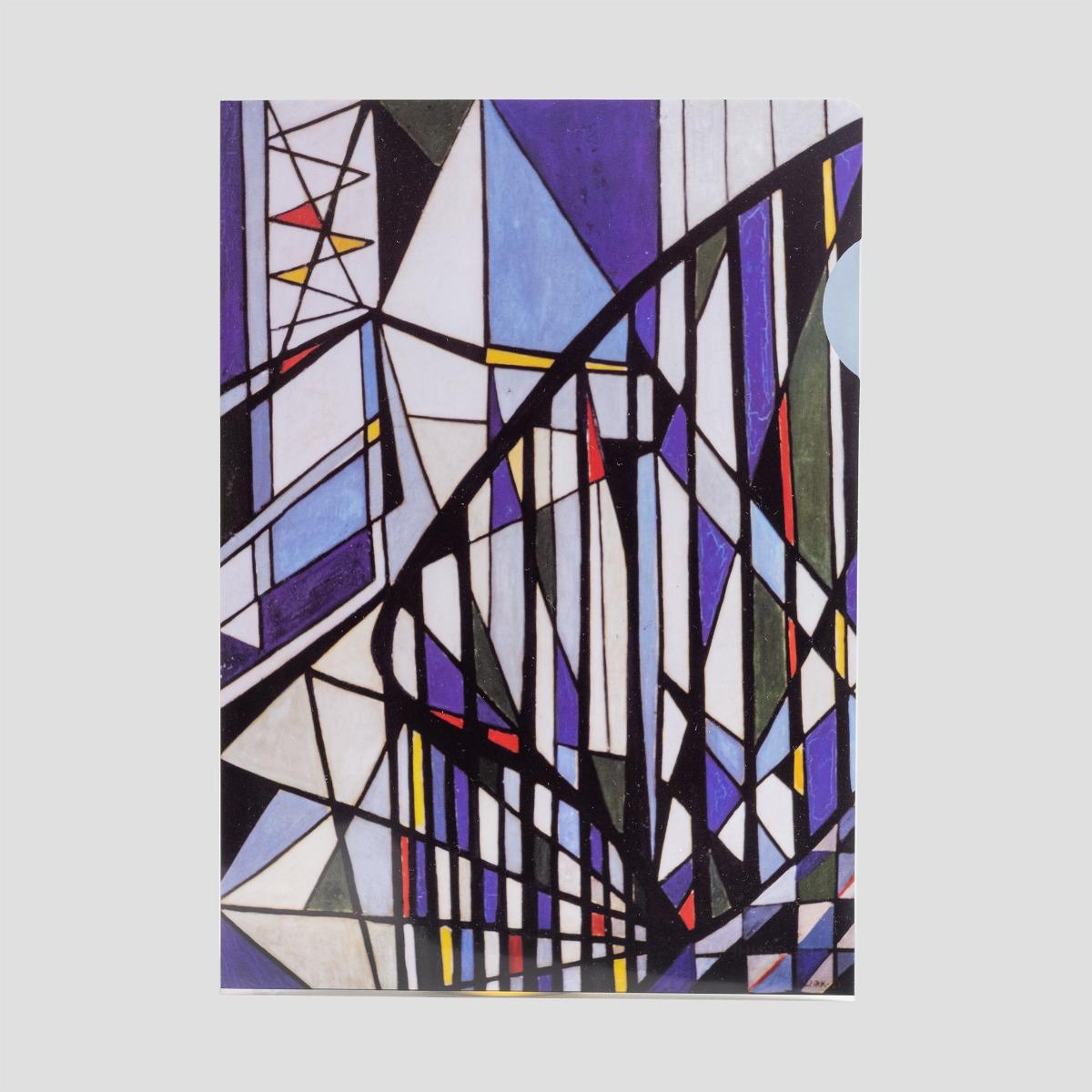 Staircase  (1951) folder