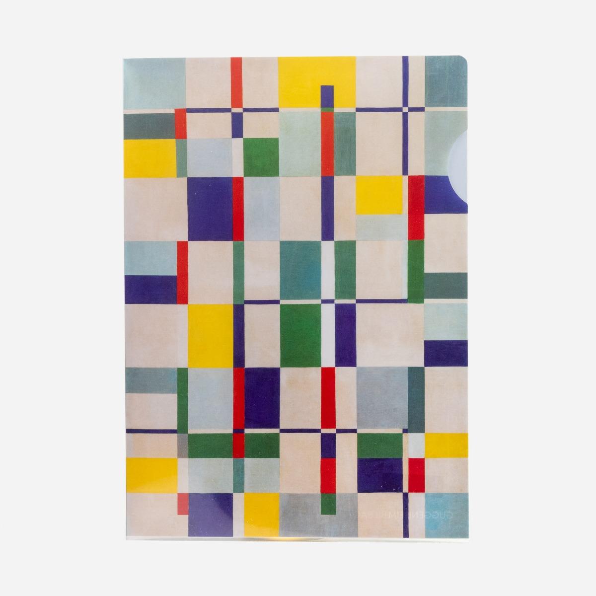 Composition (1953) folder